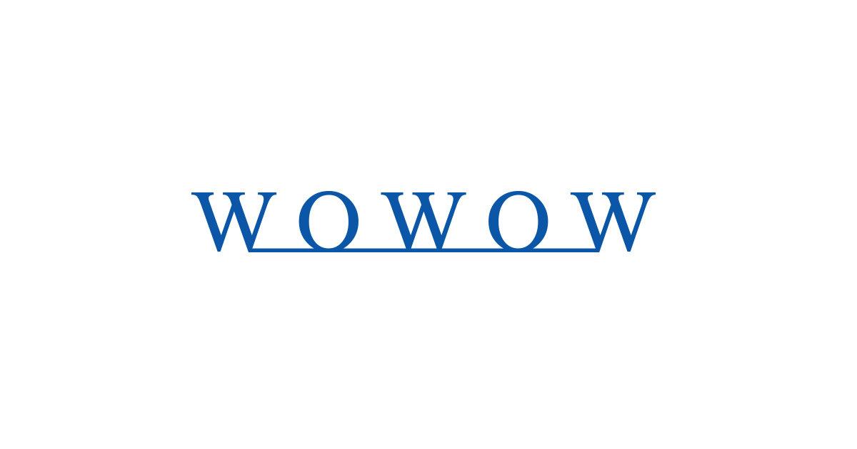 株式会社WOWOW | 見るほどに新しい出会い