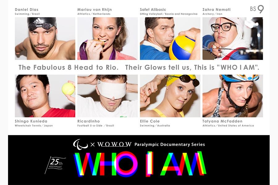 International Paralympic Committee×WOWOW Paralympic Documentary Series WHO I AM