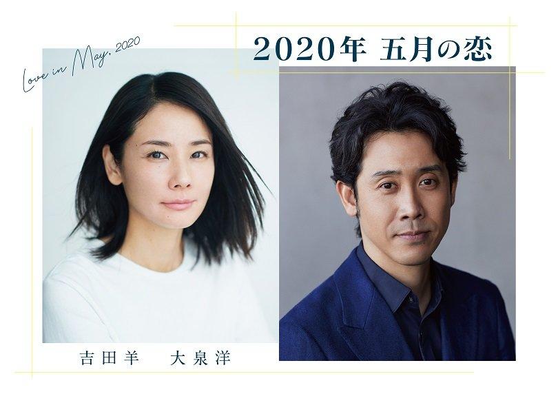 201202_features_coldcase3_gogatsunokoi_maincut.jpg