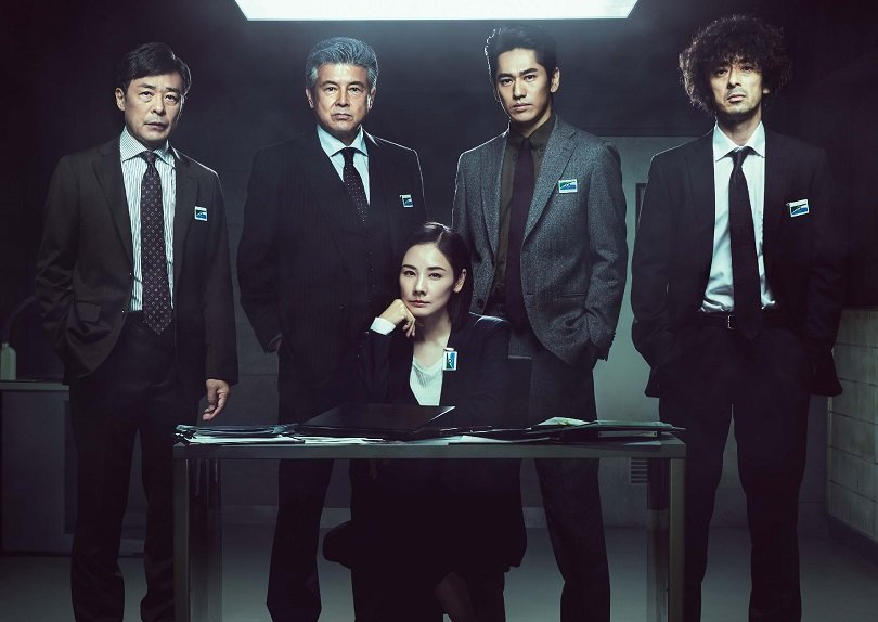 201202_features_coldcase3_poster.jpg