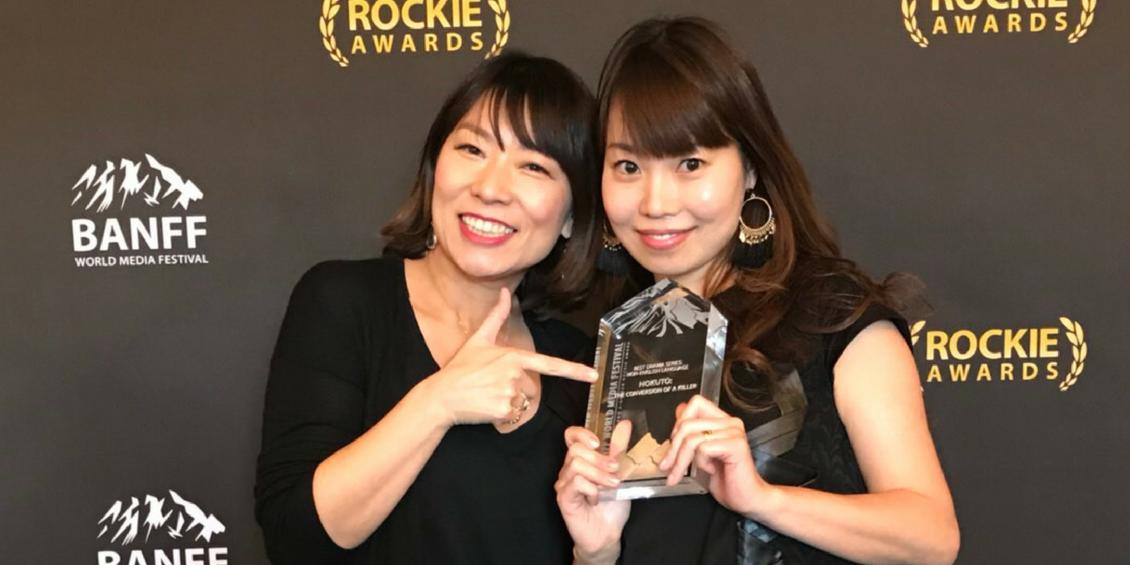 「連続ドラマW 北斗-ある殺人者の回心-」バンフ・ロッキー賞を受賞しました!