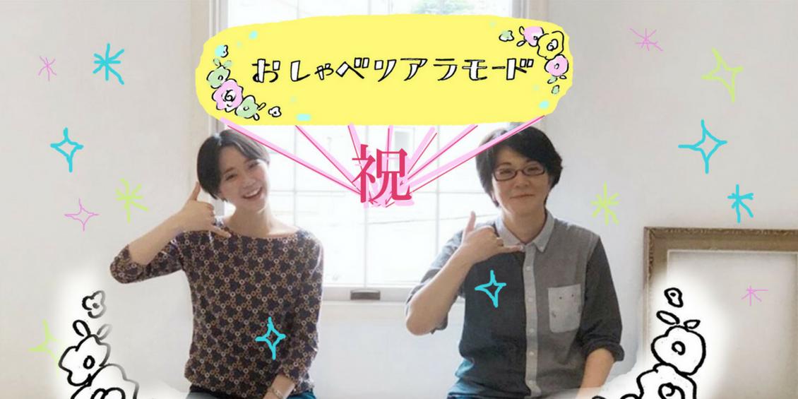 WOWOW初!【ご婦人救済バラエティはじまる!?】