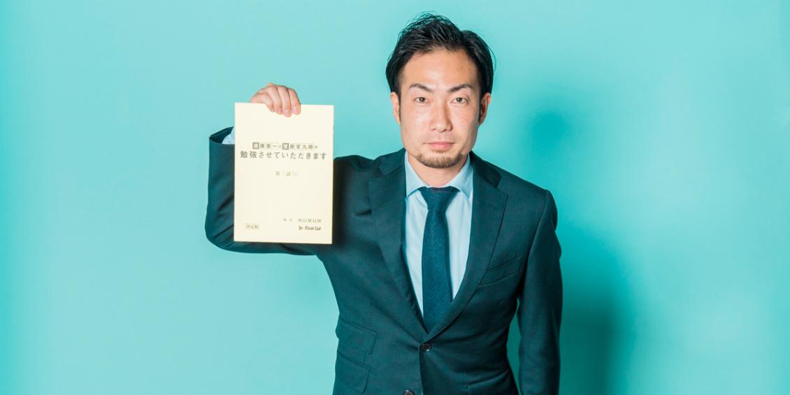 技術職から異例の転身。『遠藤憲一と宮藤官九郎の勉強させていただきます』とシンクロする、プロデューサーとしての謙虚な在り方