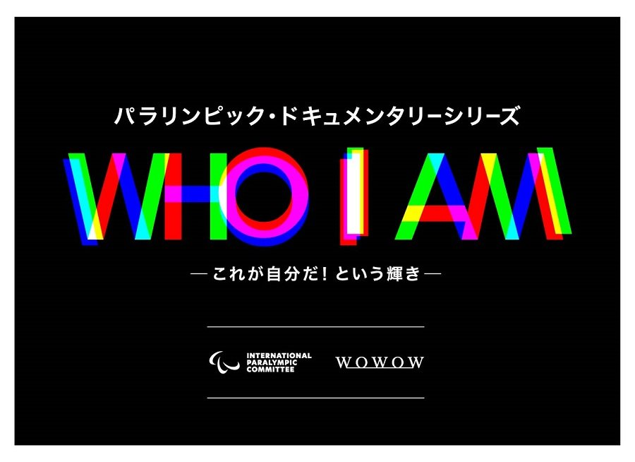 20200602_WHO I AM_logo_RGB_kaiteiol-01resize.jpg