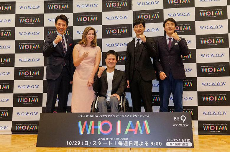 金メダリストが語る! 「WHOI AM」フォーラムwith OPEN TOKYO