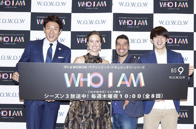 金メダリスト来日! 第5回『WHO I AM』フォーラム with OPEN TOKYOレポート