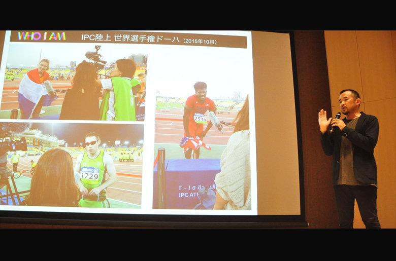 東京パラリンピックまであと2年!「WHO I AM」×上智大学 PARA-SPORT NIGHTが開催されました!
