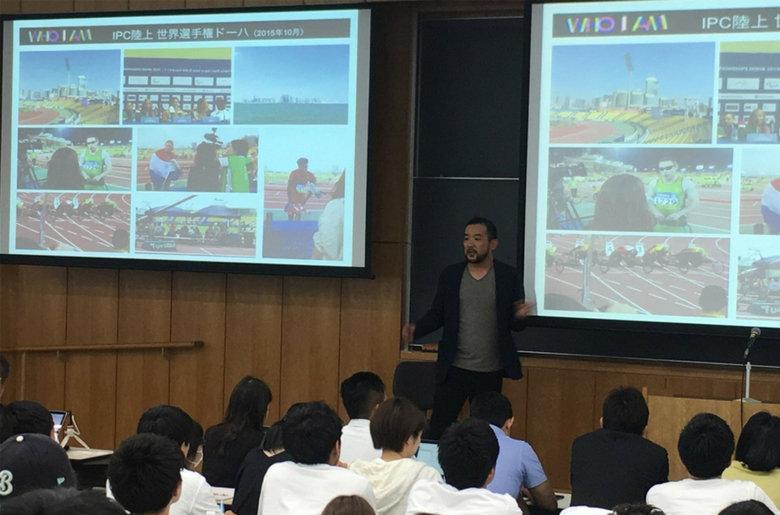 東京都と連携した大学教育プログラム「PARASPORTS-ACADEMY」を開催