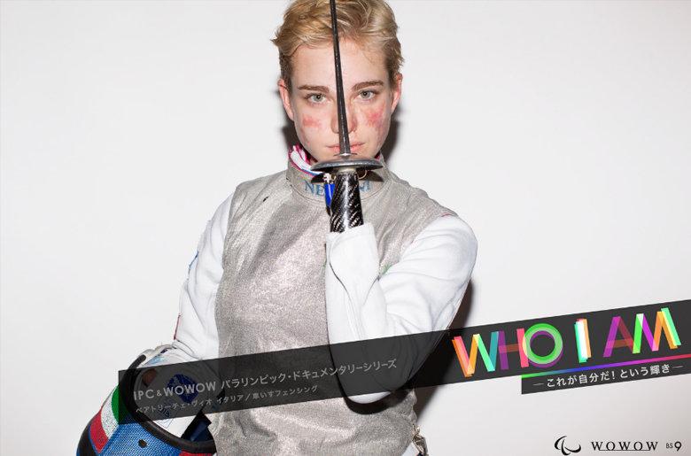 「パラリンピック・ドキュメンタリーシリーズ WHO I AM」シーズン2 (ベアトリーチェ・ヴィオ)がABU賞 テレビ・スポーツ部門 最優秀賞を受賞