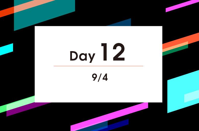 DAY12 競技スケジュール / 試合結果