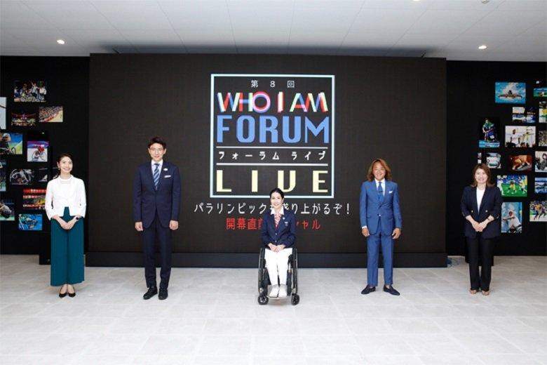 「第8回『WHO I AM』フォーラムLIVE」が開催されました!広報マガジン「FEATURES」にてイベントレポート掲載しています!