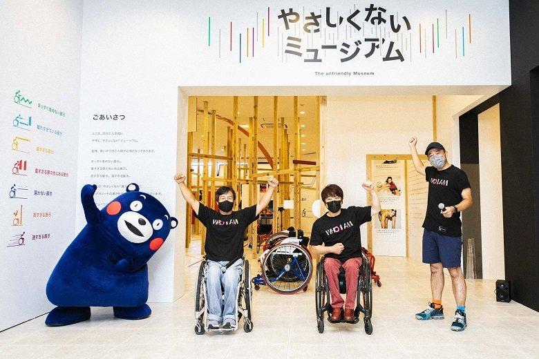 「やさしくないミュージアム」が開催されました!広報マガジン「FEATURES」にてイベントレポート掲載しています!