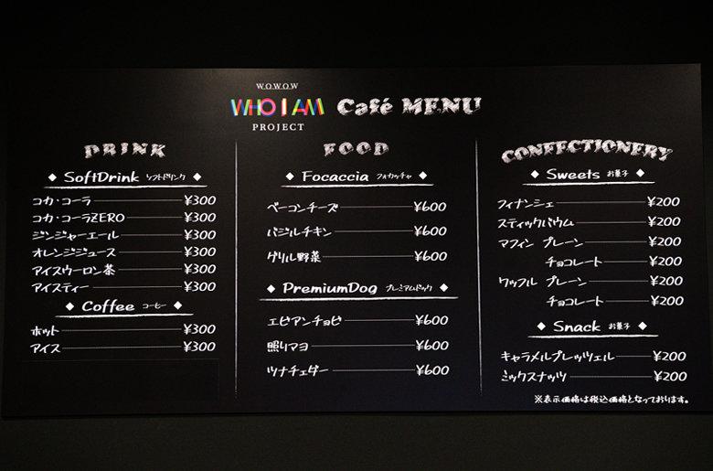 wia-cafe_02